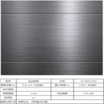 小三筋花紋鋁板材質,6063鋁板廠家