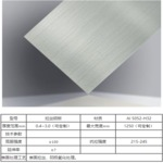 汽車球形花紋鋁板,6063鋁板廠家