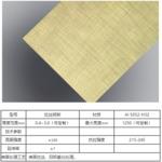 江苏铝板厂,6063铝板厂家