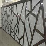拉丝铝合金板,6063铝板厂家