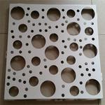 噴砂鋁板和氧化鋁板