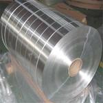 蚌埠6061鋁板生產廠家