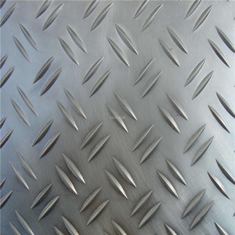 6063鋁合金,6063鋁板廠家