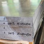 來賓5052鋁板價格