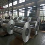 抛光花纹铝板,上海拉丝铝板厂家
