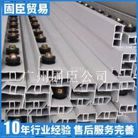 供應隱形防盜網專用鋁型材