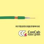 局域网线用于高频模拟和数字信号
