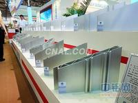 本公司供应丛林铝材  工业型材