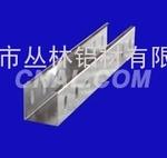 供应铝合金电缆桥架