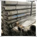 6061無縫鋁管生產廠家..