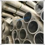焦作6063厚壁鋁管 鋁鍛件管