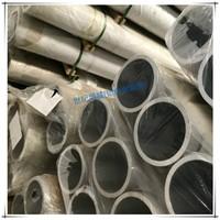 大連5A02鋁鍛管定做生產400*50