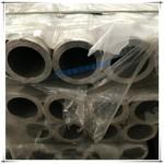 青岛5A06铝合金锻管  无缝铝管420*30