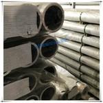遵义6061T6铝方管  铝扁管
