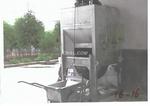 環保機械 供應鋁灰分離機 鋁業設備