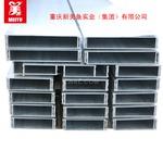 大截面鋁管型材/工業型材