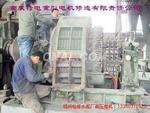 重庆维修高压电机