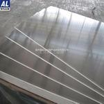 西南铝7A52精密铝板  军工专用铝