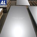 西南铝3004防锈铝板 国标船用铝板