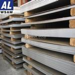 西南鋁2024鋁板 飛機骨架用鋁