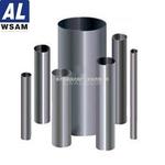 西南铝供应5A02精密铝管