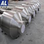 2014自由锻件—西铝铝产业