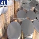 西南铝直供铝圆片  优质正品