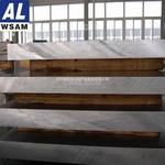 西南铝 航天品质 2024铝合金板