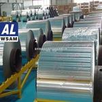 西南铝直供3003镜面铝卷