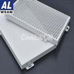 西南铝优质 氟碳喷涂铝板 幕墙铝板