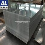 西南鋁3105鋁板 用於瓶蓋 瓶塞