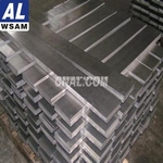 西南铝2017铝排材 守合同重信用