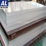 供应西南铝军工质品7075铝板