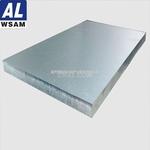 2A12鋁板集裝箱合金鋁板—西南鋁