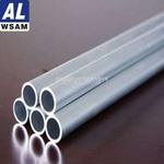 5A01 鋁管精密鋁管—西鋁鋁產業