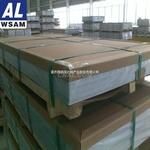 西铝6082铝板 超宽铝板