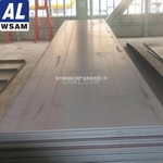 西南铝5754铝板  用于轿车车门
