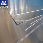 4343釬焊鋁板—西鋁鋁產業