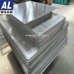 西南铝2A12铝板  高精尖产品规模化