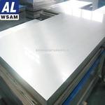 西铝6063铝板  用于汽车充电桩