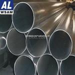 西南铝7A04铝管 大口径铝管