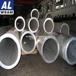 6A02鋁管  定尺生產—西鋁