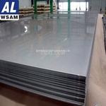 5083船用鋁板—西鋁鋁產業