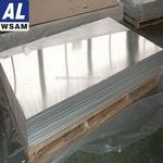 2024鋁板 航空航天用鋁 —西南鋁