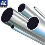 西南铝6061铝管  精密铝管