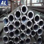 西铝2A11铝管 大规格挤压产品