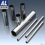 西南铝6061铝管 工业铝合金管