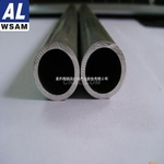 西南铝5086铝管 无缝厚壁铝管