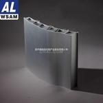 5083铝型材建筑铝爬架—西南铝