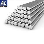 西南铝2024铝棒  行业标杆企业